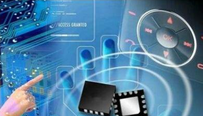Intelligent sensor and FCS technology for monitoring and control design