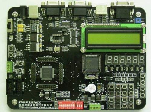 Non-Volatile FPGAs  offer dual-configuration flash.