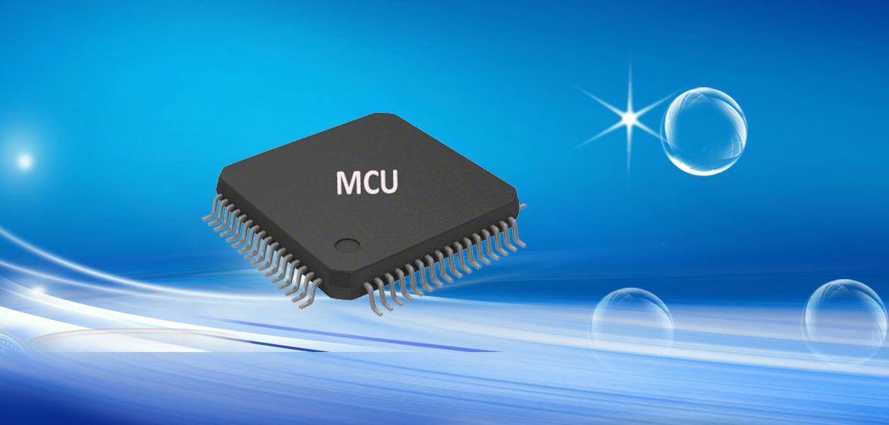 SFF Ultra Low Power MCUs foster smart connectivity.