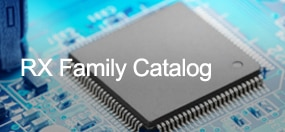 Renesas Electronics Corporation's RX family of 32-bit microcontrollers