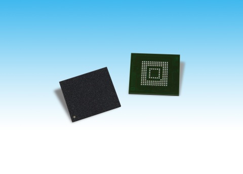 Microchip Enters Memory Infrastructure Market Pushes Industry's First Commercial Serial Memory Controller